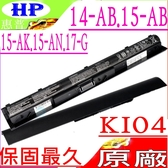 HP 電池(原廠)-惠普 KI04,14-ab,15-ab,14-ab001,14-ab002,14-ab003tu,14-ab004,14-ab005,HSTNN-DB6T,HSTNN-LB6S