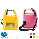 StreamTrail-Dry Cube 5L小容量方塊圓筒包 配置可拆卸單肩帶 可手提 俏麗外型適合女性使用