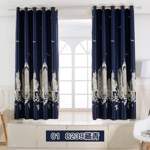 小窗簾成品飄窗全遮光窗簾布簡約現代遮陽兒童臥室平面窗客廳短簾