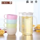 冷水壺套裝塑料涼水壺花茶壺套裝
