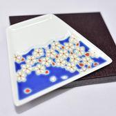 富士山 櫻 九谷燒 小碟 裝飾 磁器 日本製