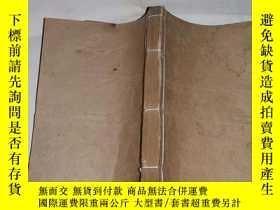 二手書博民逛書店中華民國簡明罕見新字典Y193535