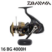 漁拓釣具 DAIWA 16 BG 4000H [紡車捲線器]