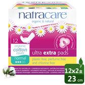 【Natracare】有機衛生棉(倍安蝶翼/一般日用)2入組【屈臣氏】