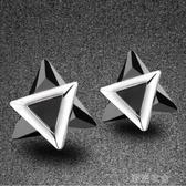 925銀耳釘男 日韓國潮人三角個性氣質黑色單只學生創意簡約耳飾男  潮流衣館