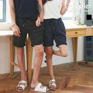 西裝短褲 韓國直送 休閒舒適輕薄西裝褲 羅紋抽繩短褲 現貨+預購 【PA19072】