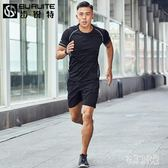 運動套裝男 速幹夏天休閒薄款透氣跑步服健身房短袖短褲兩件套 zh3012 【宅男時代城】