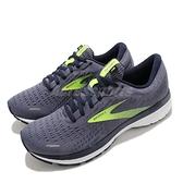 Brooks 慢跑鞋 Ghost 13 灰 黃 男鞋 魔鬼系列 避震緩衝 【ACS】 1103481D055