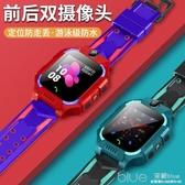 小學生天才兒童電話手表學生防水防摔可視屏多功能手機4g全網通智能 深藏blue