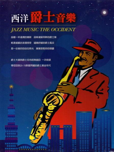 【停看聽音響唱片】【CD】西洋爵士音樂10CD