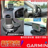 garmin 3560 3590 3595 3595 2555 2585 2585T中控台固定架沙包支架儀錶板導航座車架