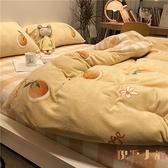1.5/1.8m床上四件套保暖雙面法蘭絨加厚床上被套床單【倪醬小鋪】