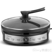 熱銷薄餅機電餅鐺家用加深加大款電餅檔雙面加熱烙餅鍋稱煎餅鍋機煎鍋LX220V