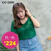 中大尺碼 百搭純色短袖T恤~共三色 - 適XL~4L《 64242G》CC-GIRL 新品