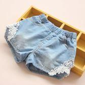 全館八折最後兩天-寶寶牛仔短褲女 2018夏裝正韓新款女童童裝兒童蕾絲熱褲子
