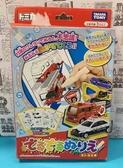 【震撼精品百貨】 TOMICA多美~Tomy 神奇繪畫本#86471