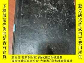 二手書博民逛書店CHEMICAL罕見ABSTRACTS VOL.73 NO. 22 1970 化學文摘 英文原版Y356856