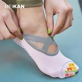 2雙裝|硅膠防滑瑜珈襪成人舞蹈襪地板襪室內襪子春夏 樂淘淘
