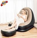懶人沙發 空氣單人休閒豆袋榻榻米便攜充氣床陽臺簡易坐墊躺椅XW 快速出貨