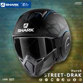 [中壢安信]SHARK STREET-DRAK 彩繪 Hurok 消光黑藍黑 半罩 安全帽 HE3312 KBK