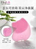 (免運)BlingBelle矽膠潔面儀洗臉刷毛孔清潔器女洗面儀電動洗臉儀