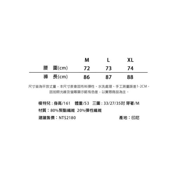 NIKE 女平織運動長褲(免運 慢跑 單層≡體院≡