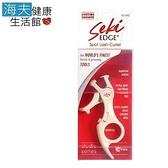 【海夫】日本GB綠鐘 Seki 專利 眼睫毛夾 雙包裝(SS-600)