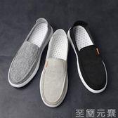 懶人鞋新款夏季男鞋透氣潮流懶人一腳蹬帆布百搭潮鞋休閒布鞋 至簡元素