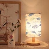 檯燈遙控臥室床頭臺燈溫馨可調光現代簡約北歐創意節能護眼喂奶小夜燈