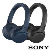 SONY WH-XB700 EXTRA BASS 無線耳罩式藍牙耳機 / 附耳機線,電力耗盡仍可享受音樂!