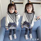 毛衣 女童外套嬰兒童小童針織開衫毛衣1-2-3-4歲寶寶上衣5 伊鞋本鋪