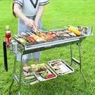 戶外木炭燒烤爐 不鏽鋼燒烤架 bbq碳烤爐便攜可折疊燒烤架【中秋禮物】  快速出貨