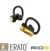 【超人百貨L】2F424 ERATO RIO 3真無線立體聲藍牙耳機 寶貝黃 台灣限量獨賣 運動用