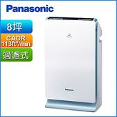 Panasonic國際牌空氣清淨機 F-PXM35W