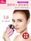 美容儀面部精華溫熱導入儀充電式深層清潔毛孔電動導出洗臉器【全館免運】