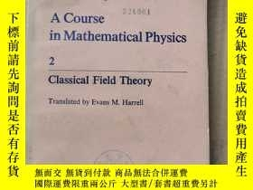 二手書博民逛書店A罕見course in mathematical physics 2 classical field theor