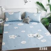 冰絲涼感涼席 夏季床三件套折疊加厚防滑1.5米學生宿舍軟席 zh2281『東京潮流』