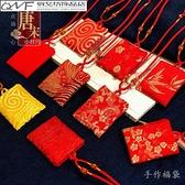 附身符袋香囊空袋裝紅色喜慶平安福袋空袋子三角形小孩荷包胎毛袋