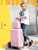 旅行箱 行李箱子母女24寸小清新學生拉桿箱萬向輪旅行箱男潮韓版密碼皮箱YYP   傑克型男館