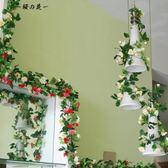 仿真花藤假花塑料花客廳空調管道遮擋裝飾花藤條仿真藤蔓掛壁花藤【櫻花本鋪】