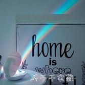 奇葩物創意彩虹燈萌萌少女心房間裝飾道具夜間小彩燈「千千女鞋」