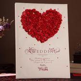 婚慶用品簽到本婚禮創意禮金本禮單嘉賓禮簿結婚簽名冊中式題名冊 初見居家