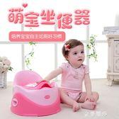 加大號兒童坐便器 嬰幼兒便盆尿盆 男 女寶寶馬桶坐便器便凳加厚HM 金曼麗莎