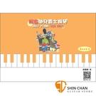 解密幼兒爵士鋼琴 Book 3【系列著作強調以細心的觀察與圖像思考】