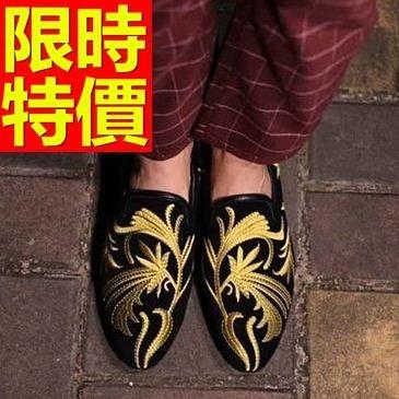 男皮鞋-潮流帥氣懶人休閒男樂福鞋1色59p19[巴黎精品]