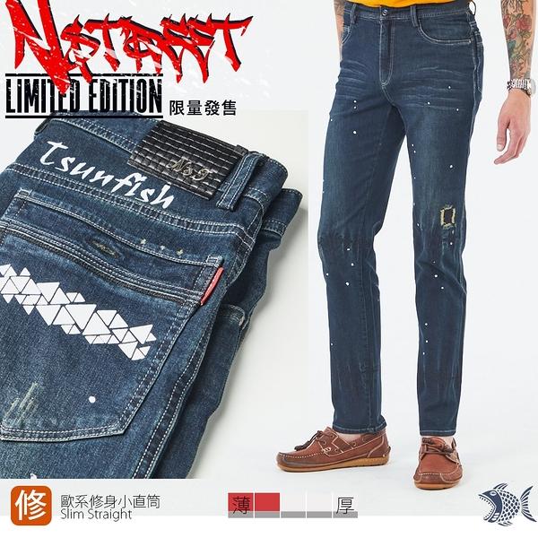 【NST Jeans】限量發售-洗舊感偏黃刷色潑漆 歐系修身小直筒 牛仔男褲 385(6535)