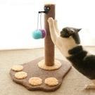 劍麻貓抓柱貓抓板磨爪器立式不掉屑耐磨撓貓爪板逗貓玩具貓咪用品