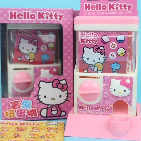 Hello Kitty扭蛋機 A377.A442KT賓果扭蛋機/一個入{特199} 凱蒂貓 迷你扭蛋機~正版授權~田