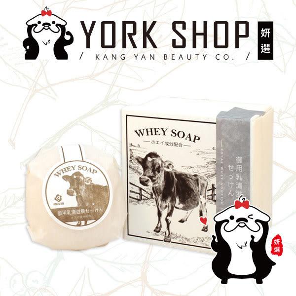 【妍選】日本 ASHIYA御用乳清滋養皂(90g/顆) x 1顆