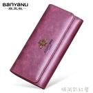 錢包女長款2020新款韓版牛皮多卡位功能錢夾時尚復古女款手拿包「時尚彩紅屋」